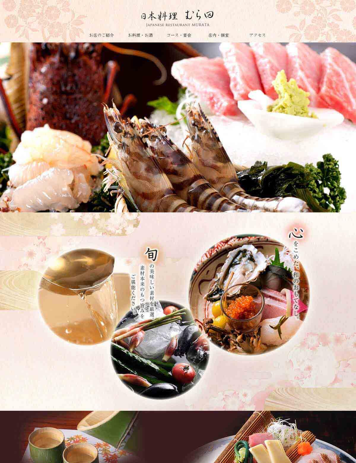 日本食 サンプル画像